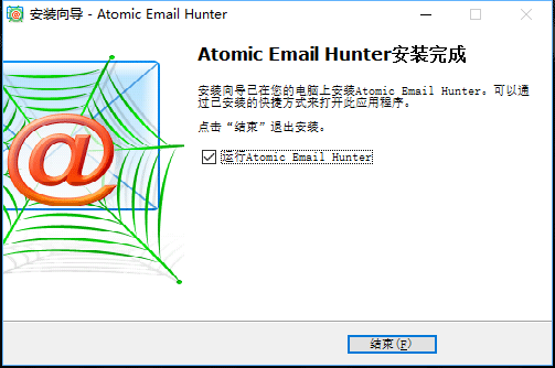 atomic-email-hunter-install